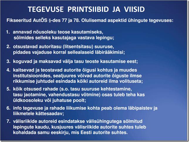 Autorikaitse organisatsioonide tegevuse põhimõtete tutvustus. Alllikas: Eesti Autorite Ühing. Kogu tutvustus saadaval www.eau.org
